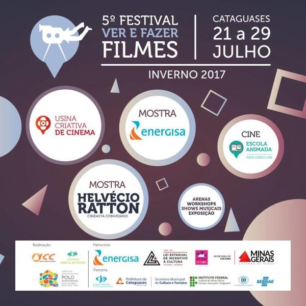FVFF 2017